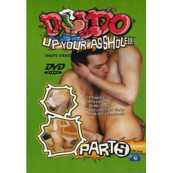 DVD-Dildo up Your Asshole 5