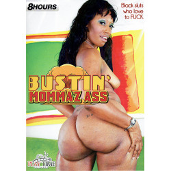 "DVD-Bustin"""" Mommaz Ass"